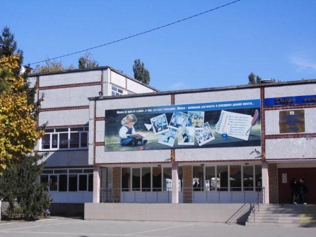 Основные сведения | Средняя общеобразовательная школа № 78 ...