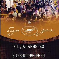 Ночной клуб в галерее краснодар ночной клуб в городе ельце